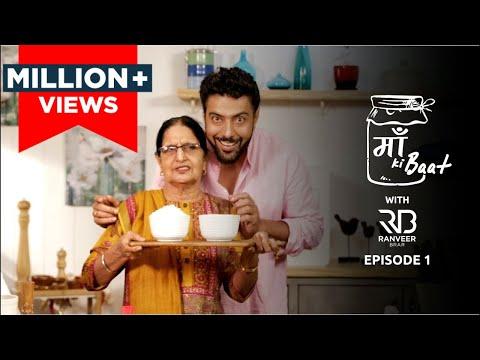 Mom's Style Rajma Chawal | Maa ki Baat - Episode 1 | राजमा चावल | Chef Ranveer Brar
