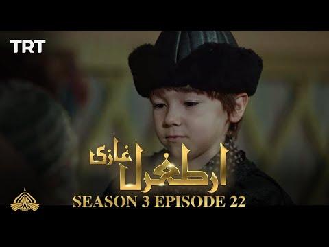 Ertugrul Ghazi Urdu | Episode 22 | Season 3