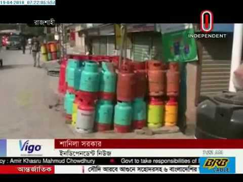 Illegal sale of Gas Cylinders (19-04-2018)