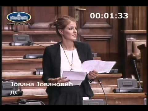 Јована Јовановић у Скупштини о амандманима на Предлог закона о уџбеницима