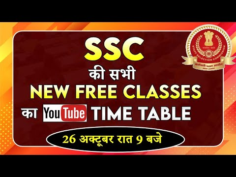 SSC Class || New Time Table || By SSC Exams By Examपुर || Live @9PM