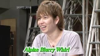 プロフットバッグプレーヤー石田太志インタビュー(NHKワールド『SPORTS JAPAN』より)