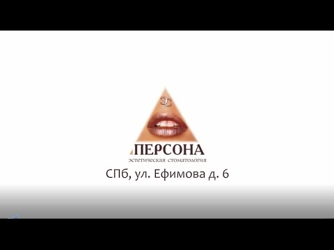 Стоматология в СПб: отбеливание зубов в стоматологии СПб