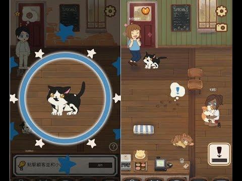 《Furistas 喵咪咖啡館》手機遊戲玩法與攻略教學!