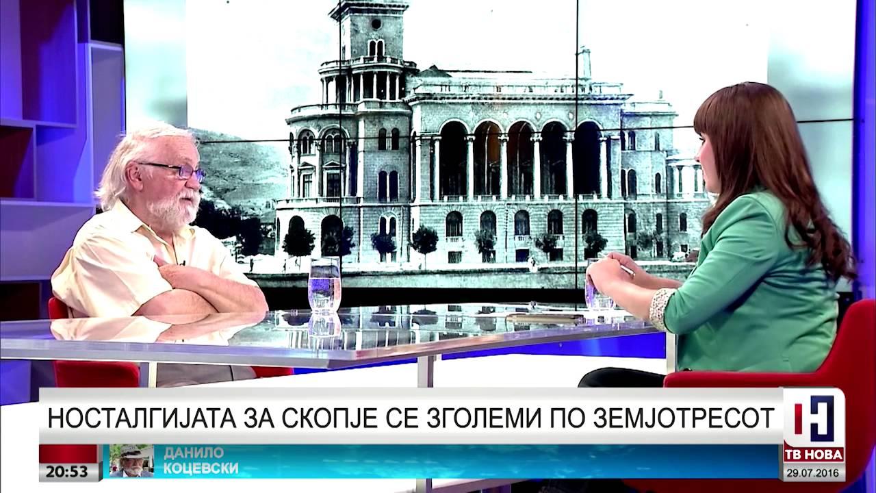 Носталгијата за Скопје се зголеми по земјотресот