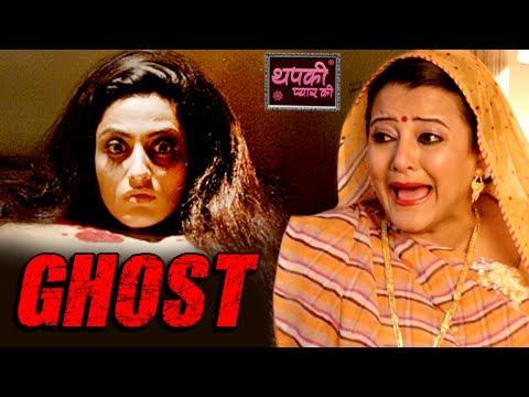 OMG!!! Shraddha's Ghost Scares Kosi | Thapki Pyar