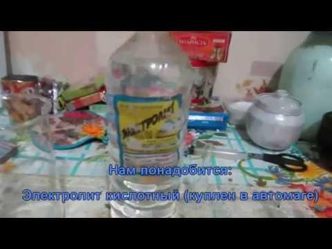 Как сделать соляную кислоту