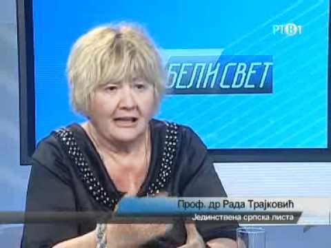 Црно-бели свет: Рада Трајковић