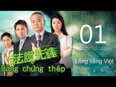 Bằng chứng thép 01/25(tiếng Việt) DV chính: Âu Dương Chấn Hoa, Lâm Văn Long; TVB/2006 - Thời lượng: 43:36.