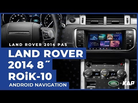 LAND ROVER 2014 year 8inch ROIK-10 Android Navigation