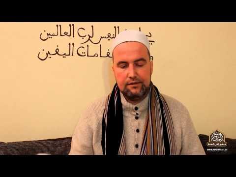 Allahs schönste Namen (5) - al-Khaliq, al-Bariʾ, al-Musawwir, al-Ghaffar, al-Qahhar [11 - 16]