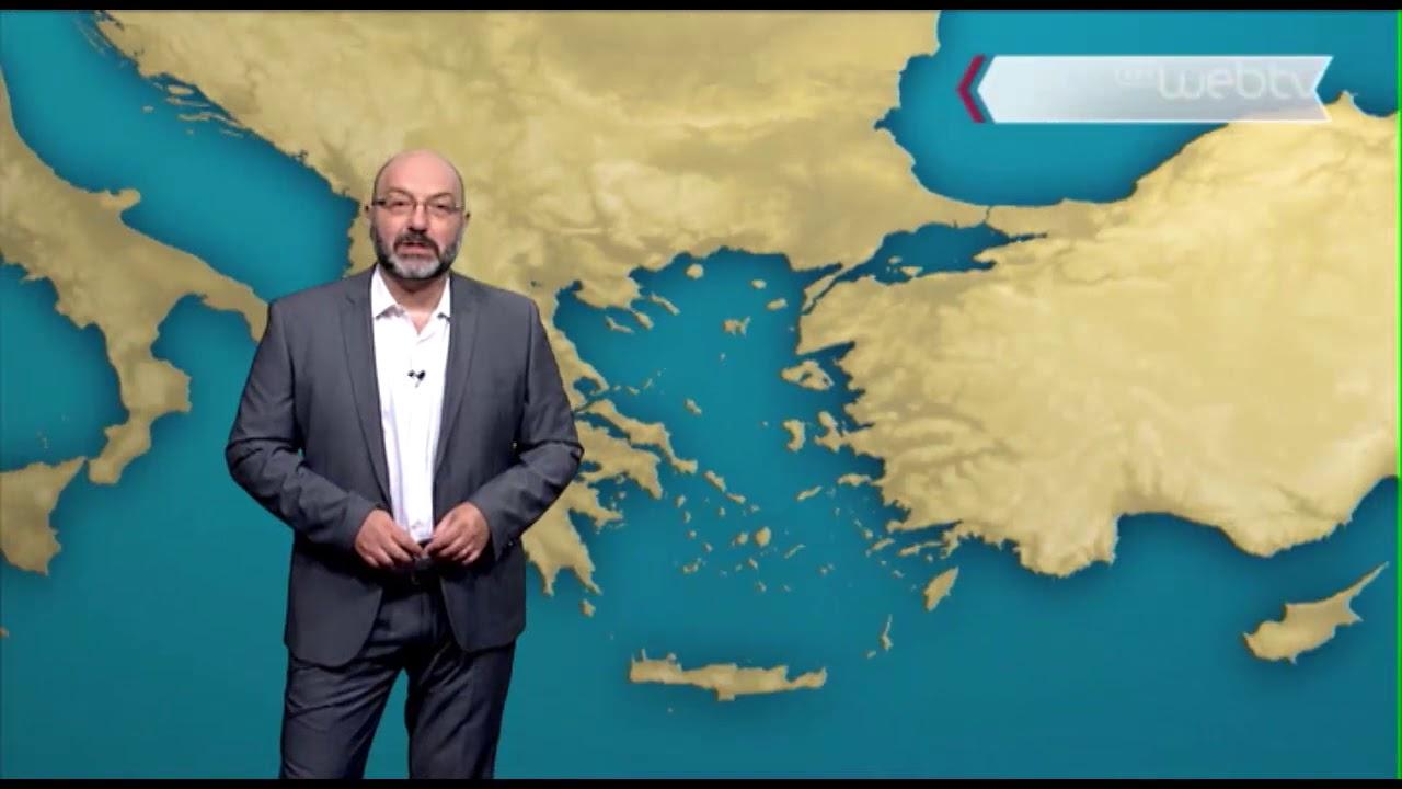 ΔΕΛΤΙΟ ΚΑΙΡΟΥ με τον Σάκη Αρναούτογλου 10.00 | 24/10/2019 | ΕΡΤ