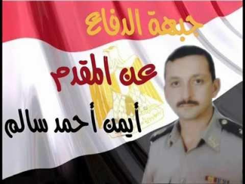"""الإفراج عن ضابط المخابرات الحربية الذي طالب بإسقاط """"مبارك"""" قبل الثورة بشهرين"""