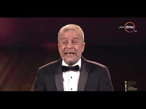 """شريف منير يقلد ماجد الكدواني في افتتاح """"القاهرة السينمائي"""""""