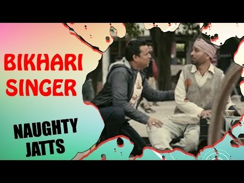 Best Punjabi Comedy Scene from Naughty Jatts | Latest Punjabi Comedy Movies