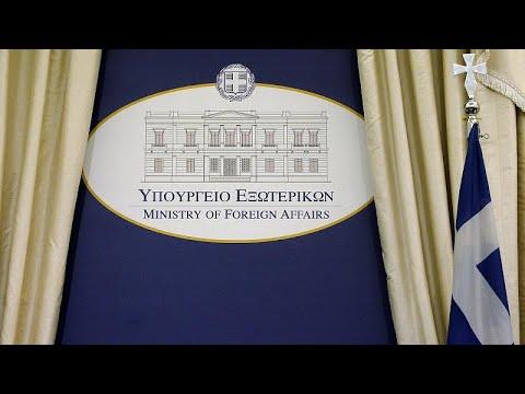 Αφαιρέθηκε το αλβανικό ΦΕΚ για τη δήμευση των περιουσιών των Ελλήνων…