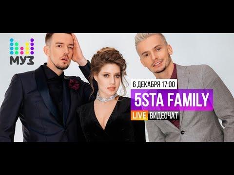 Видеочат со звездой на МУЗ-ТВ: 5sта Fамilу - DomaVideo.Ru