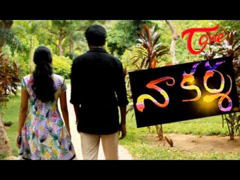 Naa Karma || Telugu Comedy Short Film || By Haswanth Hush