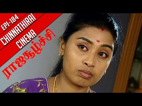 Rajasuzhchi-Chinnathirai-Cinema-Epi-184-13-08-2016