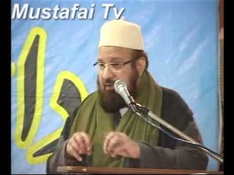 Hazrat Daataa Gunj Baksh {Radiyal Laahu 'Anhu} 17th Conference- Allamah Kaukab Noorani Okarvi