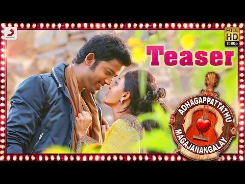 Adhagappattathu Magajanangalay Tamil Movie Official Teaser