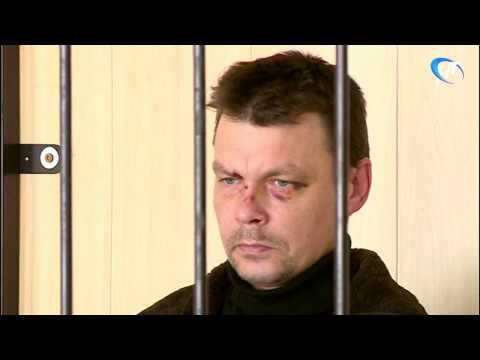 Новгородец, избивший сотрудников областной больницы, арестован до 22 апреля