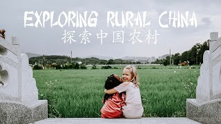 Exploring rural China in ZuoBu village near ZhongShan City  探索中国农村