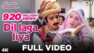 Video Dil Laga Liya - Full Video | Dil Hai Tumhaara | Preity & Arjun Rampal | Alka Yagnik & Udit Narayan MP3, 3GP, MP4, WEBM, AVI, FLV September 2019