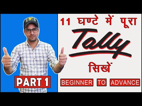 Tally ERP 9 Full Course   Tally Complete Course in Hindi
