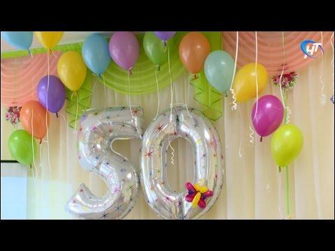 Детскому саду №41 исполнилось 50 лет