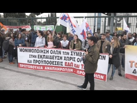 Συγκέντρωση διαμαρτυρίας της ΔΟΕ και ΟΛΜΕ στο υπουργείο Παιδείας