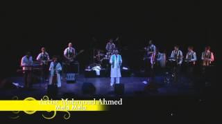 Mahmoud Ahmed&JAzmaris- Mela Mela ( Live ) Arts Centre Melbourne