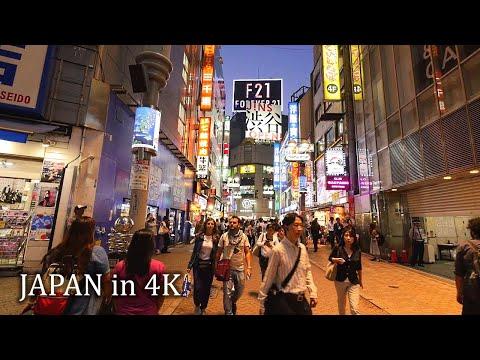 45min walking in Tokyo Shibuya at night