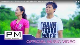 Download Lagu Karen song: မုက္ဏု္သာထံင္ဍဳ ံေဍာဟ္ - မိက္ခုိင့္, Htwe Lay: Mall Ner Sa Thung Dow Di :PM(official MV) Mp3
