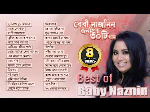 Baby Naznin - Best Of Baby Naznin | Sangeeta