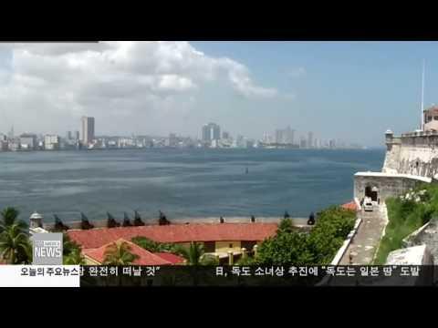 한인사회 소식 1.17.17 KBS America News