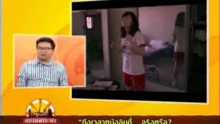 Siam Sarapa ตอน ถึงเวลาหนังอินดี้ จริงหรือ? - Thai TV Show
