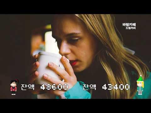 한국유학생들의 '10만원으로 즐기는 제주여행'
