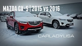 MAZDA CX-5 | GT 2015 Vs 2016 Model Changes