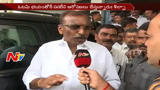 Silpa Mohan Reddy Face to Face over Nandyal Champaign
