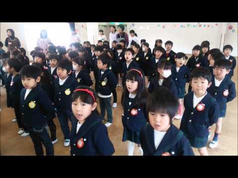 ともべ幼稚園「修了式 園児の歌 春が来た」