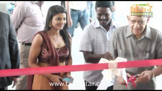Aishwarya Rajesh at Shri Property Show Launch