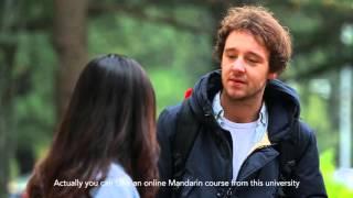 Aprende Chino mandarín en Tsinghua University online