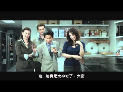 販賣機超人(中文字幕)