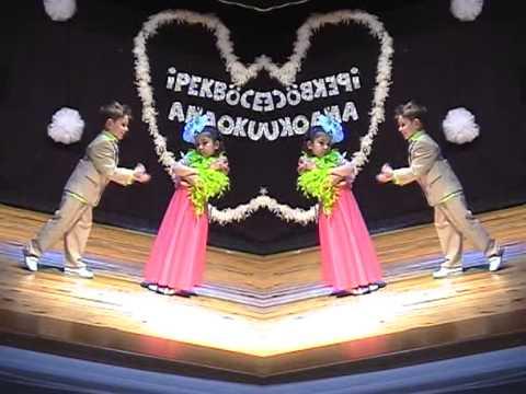 Komedi Dans İkilisi