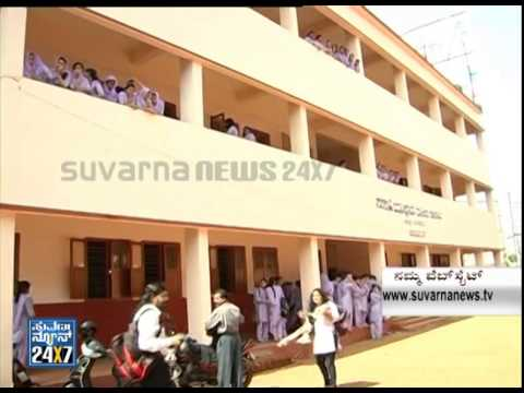 Students have punished for protesting against sexual crime in Mangalore - News bulletin 25 Jul 14