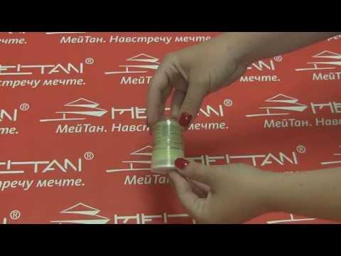 Природный дезодорант-минерал с экстрактом алоэ вера Эксклюзивные разработки ТМ МейТан MeiTan