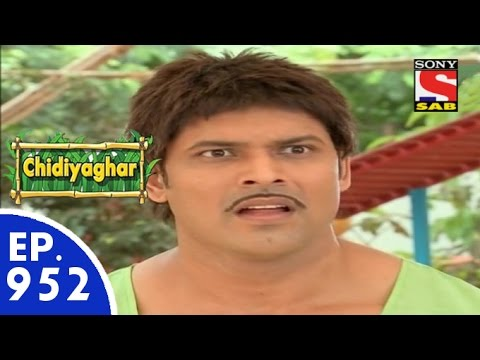 chidiyaghar ytChidiya Ghar - चिड़िया �