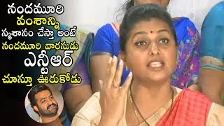 Video MLA Roja Sensational Comments On Chandrababu and Supports NTR Family | Political Qube MP3, 3GP, MP4, WEBM, AVI, FLV Desember 2018