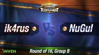 하스스톤 인벤 토너먼트 2016 16강 1일차 ik4rus vs NuGul